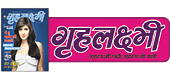 Greh-Lakshmi