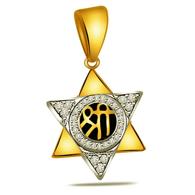 0.10 cts Diamond Shree Star Pendants -Religious