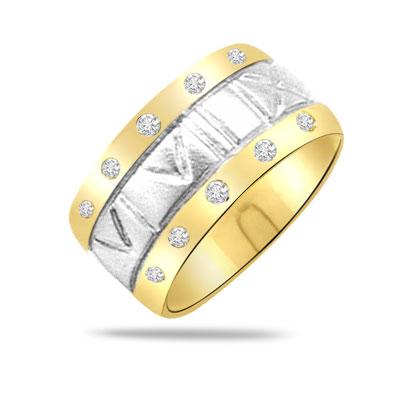 0.25ct Diamond 18kt Yellow Gold rings SDR1232 -White Yellow Gold rings