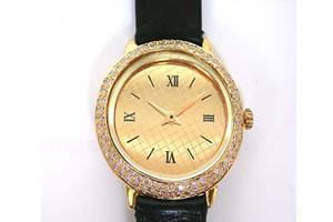 1.00 cts Diamond Watch -Diamond Watch
