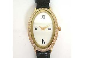 Buy 1.40 Cts Men's Diamond Watch Online