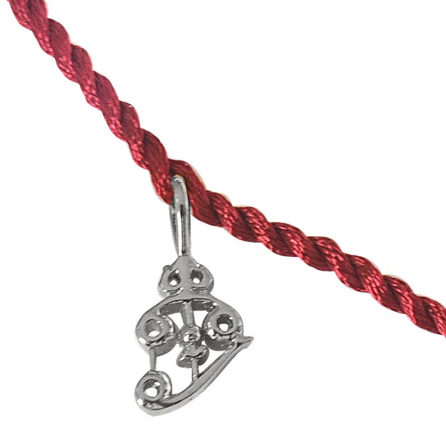 Trishul Shaped Sterling Silver Rakhi for Brothers SNSR13