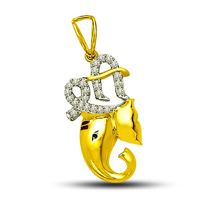 Ganesha -God Of Creativity -Religious