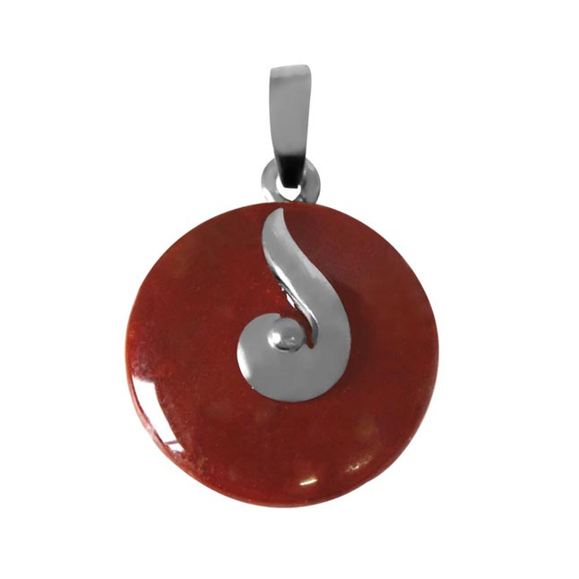 Round 18mm Disc Shaped Brown Jasper & Sterling Silver Pendant with Silver Finished Chain 18 (SDS228)