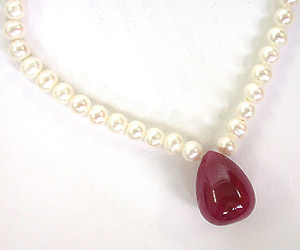 10.5cts Drop Ruby and Freshwater Pearl Necklace