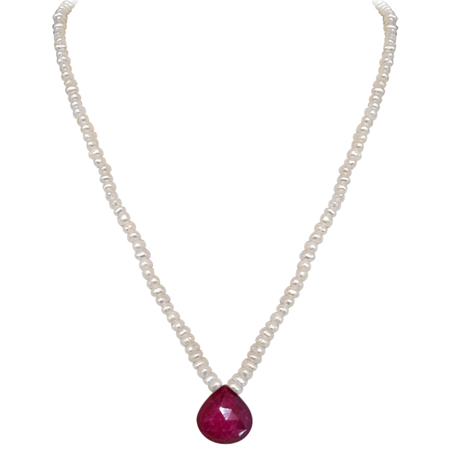 14.32cts Faceted Drop Ruby & Freshwater Pearl Necklace -Ruby+Pearl
