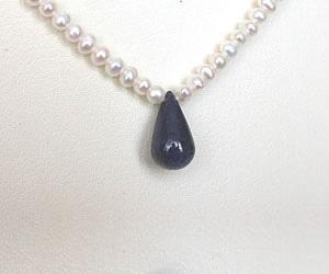 Sapphire Splendor Siren -Sapphire Pearl